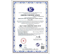 ISO45001 2018