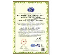 ISO14001 2015